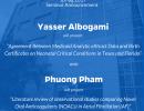 POP Seminar Announcement: Yasser Albogami and Phuong Pham