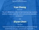 POP Seminar Announcement: Yue Cheng and Ziyan Chen