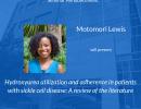 POP Seminar Announcement: Motomori Lewis